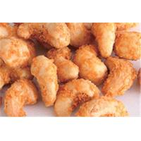 Buy cheap Delicious Desicated Curry Roasted CashewsCoconut Microelements Contained product