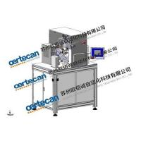 Buy cheap Preparation of tubular film of the overall solution, tubular film welding machine product