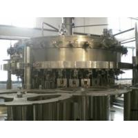 Buy cheap Carbonated Drinks Production Line product