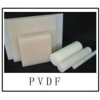 Buy cheap Aluminum and aluminum alloy PVDF(polyvinylidene fluoride) product