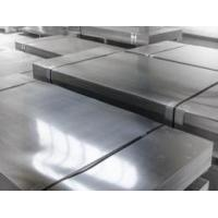 Buy cheap Manufacturer ASTM A709 low alloy steel plate product