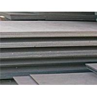 Buy cheap Low alloy steel plate product