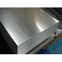 Buy cheap top selling free size stainless steel plate price 316l product