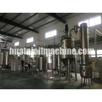 Rice Bran Polysaccharide Extraction Equipment_oil machine,oil press ,oil refinery,oil extraction