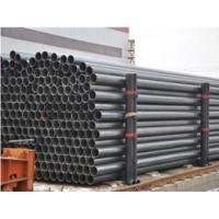dn 200 std api 5l psl1/ psl2 gr b black erw steel pipe with structural steel tubes