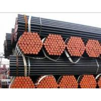 Buy cheap Alibaba china market black welded erw steel pipe q195-325 product
