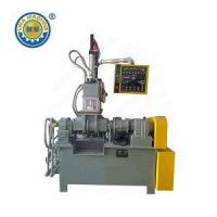 Buy cheap Rubber Plastic Dispersion Mixer for Waterproof Materials product