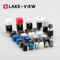 Buy cheap Illuminated tactile switches product