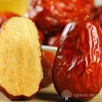 Buy cheap Nut Fruit product