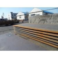 ASTM A 588 Gr. A Corten Steel Plate with Free Samples