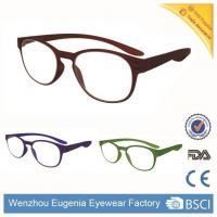 Buy cheap Reading Glasses Multicolor Frame Simple Custom Logo Pc Reading Glasses product