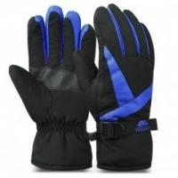 Buy cheap VBIGER Ski Gloves Snow Mittens Waterproof Winter Cycling Gloves product