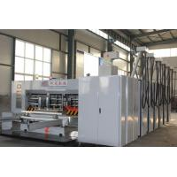 Buy cheap High-speed printing presses product