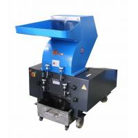 Buy cheap Grinder Powerful XFS-400crusher product