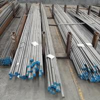 Buy cheap M35 High Speed Steel Round product