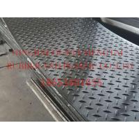 Buy cheap Paving board product