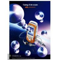 Buy cheap 3D stereo 3D shenzhen gifts advertising design product