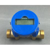 Buy cheap Intelligent water meter series Ultrasonic water meter product