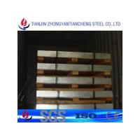 Buy cheap Cold Rolled 1.4301 1.4404 Stainless Steel Sheet product