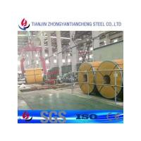 Buy cheap 304 316L 321 310S 309S Stainless Steel Coil product