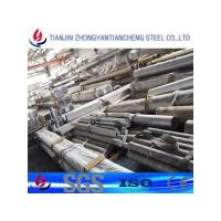Buy cheap 6063 6061 Aluminum Round Pipe in Stock product