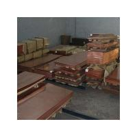 Buy cheap Copper Sheet Plate in Copper Suppliers product