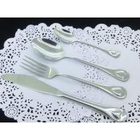 Buy cheap Hot sale cutlery set 18/0 18/8 ST1606 product