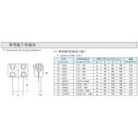 Buy cheap T-Connectors for single conductor(TL) product