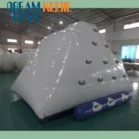 Buy cheap high quality Water iceberg product