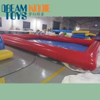 Buy cheap high quality inflatable swimming pool product
