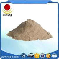 Buy cheap HX non-water intelligent & composite pressing-in mortar product