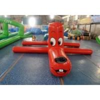 Buy cheap floating water toys product