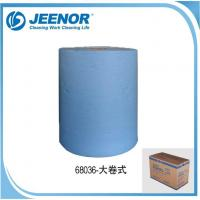 Blue Color Enhanced Automotive Cleaning Paper Towel Jumbo Roll