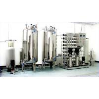 Buy cheap Food Industrial Pure Water Treatment System Stainless Steel Water Tanks For Beverage Plant product
