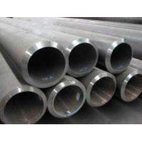 Buy cheap seamless steel pipe 100mm carbon seamless steel pipe price per meter product