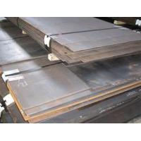 Buy cheap hot rolled steel plate pile prices product