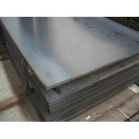 Buy cheap Customized soft astm a568 cold rolled steel coil product