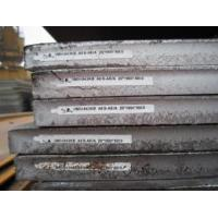 Qingdao manufacturing bimetal anti-wear alloy steel sheet plate arc welding wear liner plate