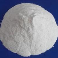 China 99% sodium bicarbonate baking soda on sale