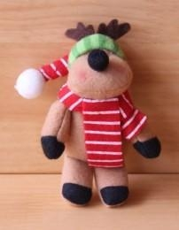 Quality Plush Christmas Bkc0553 for sale
