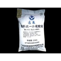Buy cheap Fertilizer and water - manganese sulfate product