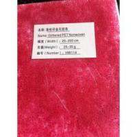 China Glittered PET Nonwoven HW114 on sale