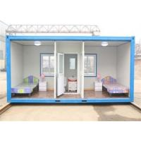 Buy cheap Container House product