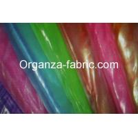 Buy cheap Rainbow Organza product