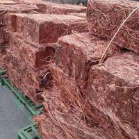 Buy cheap copper wire scrap product