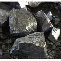 Buy cheap Metal silicon product