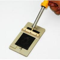 Buy cheap remove polarizer mold for ipho from wholesalers
