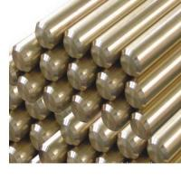Buy cheap Brass Rods from wholesalers