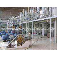 Buy cheap Subcritical tea seed oil engineering from wholesalers