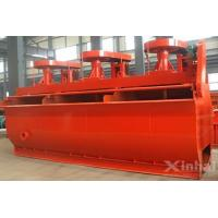 Buy cheap Xjb Bar Flotation Cell from wholesalers